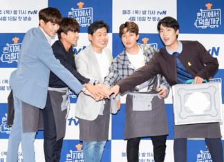한국인 거부 논란…'현지먹3′ 제작진이 밝힌 이유