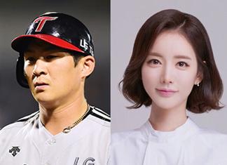 김영은, 오지환과 혼인 신고…임신 직접 밝혀